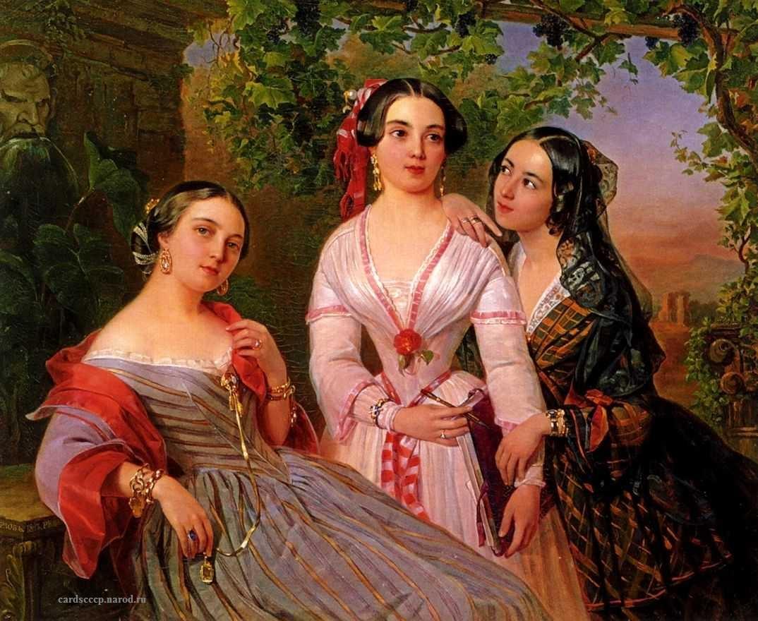 Три подружки смотреть 31 фотография